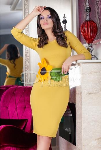 Rochie Yellow Sunflower